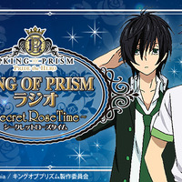 「KING OF PRISM」初のWEBラジオが配信決定 寺島惇太、畠中祐がパーソナリティーを担当 画像