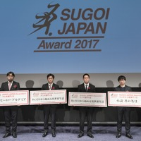 SUGOI JAPAN Award2017 「Re:ゼロ」がアニメ・ラノベ部門をW受賞 「ヒロアカ」「小説 君の名は。」も 画像