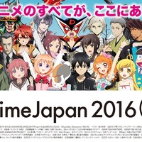 AnimeJapan 2016 「Production Works Gallery」 アニメーター、美術が多数参加 画像