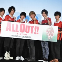 「ALL OUT!!」先行上映会にキャスト陣が集結 千葉翔也「ラグビーの魅力を伝えていきたい」 画像